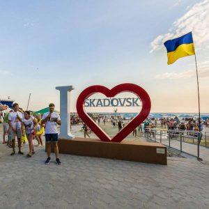 Скадовск Черное море